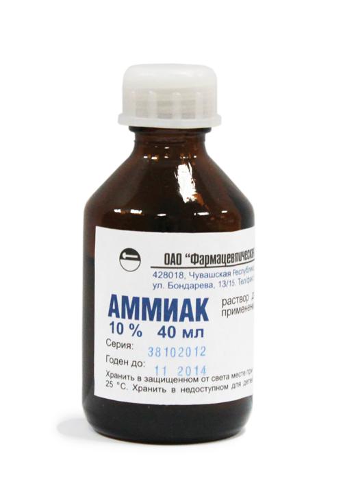 Раствор Аммиака