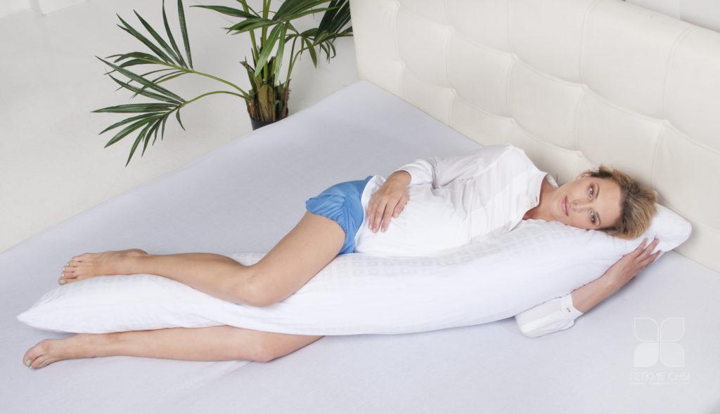 Подушка для сна для беременных