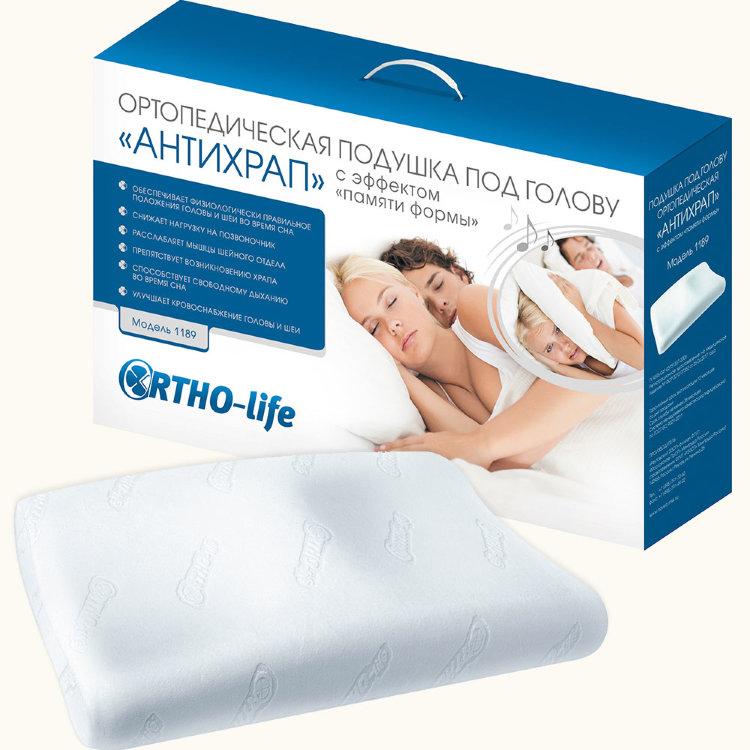 Ортопедическая подушка антихрап