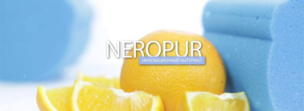 NEROPUR фото