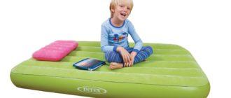 детские надувные кровати для сна