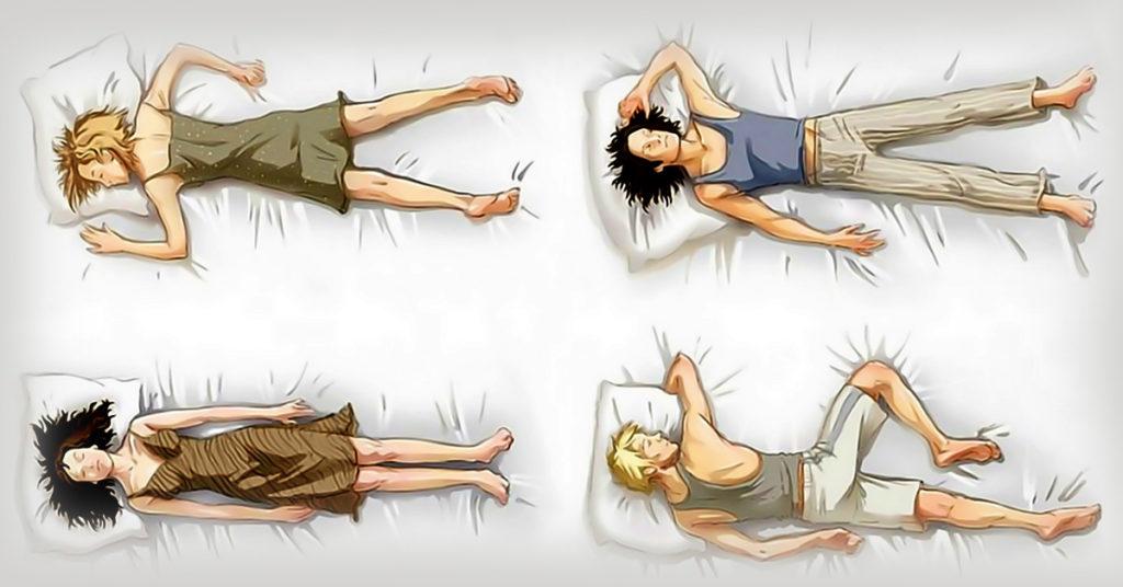 позы для сна фото