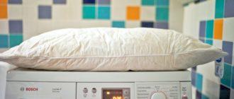 подушка на стиральной машинке